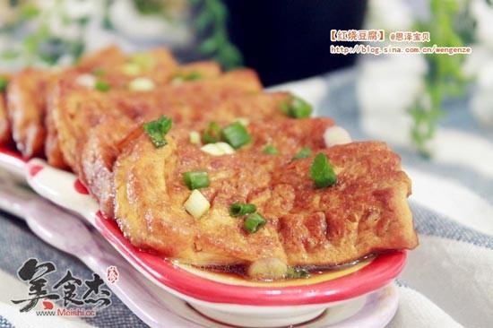 红烧豆腐uI.jpg