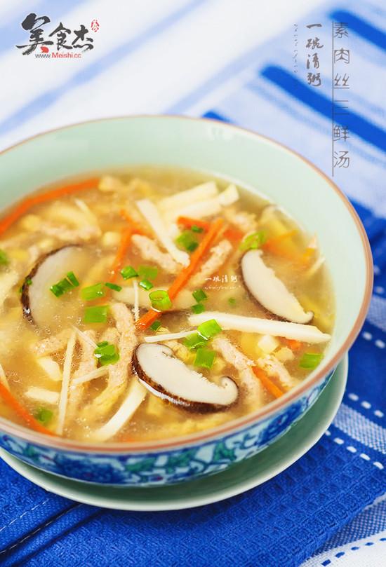 素肉丝三鲜汤的做法 家常素肉丝三鲜汤的做法 素肉丝三鲜...