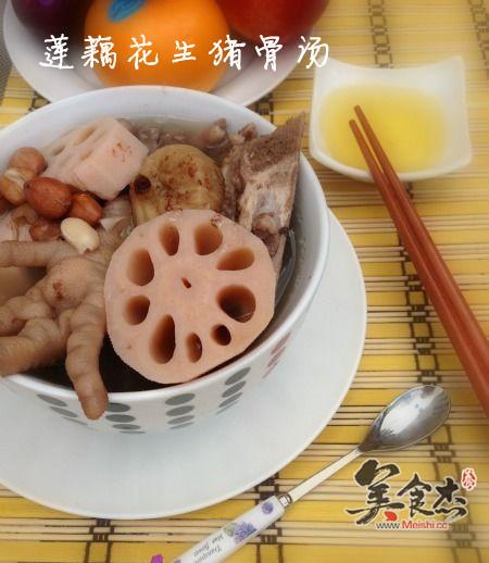 莲藕花生猪骨汤JG.jpg