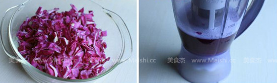紫水晶冬瓜NM.jpg