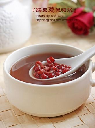 红豆薏米糖水的做法