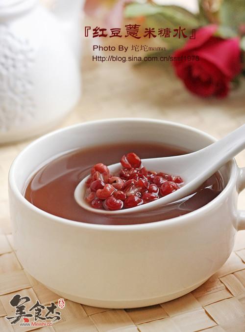 红豆薏米糖水eT.jpg