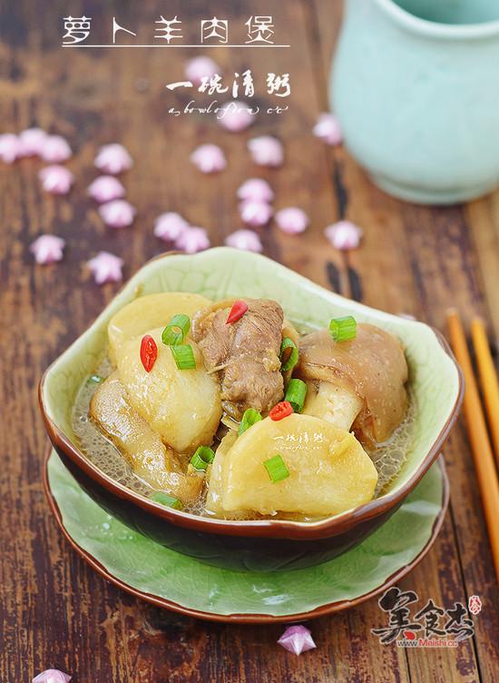 萝卜羊肉煲Yq.jpg