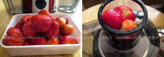 鲜榨草莓汁fk.jpg