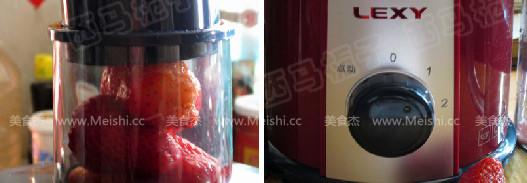 鲜榨草莓汁vO.jpg