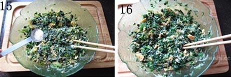 菠菜盒子KY.jpg