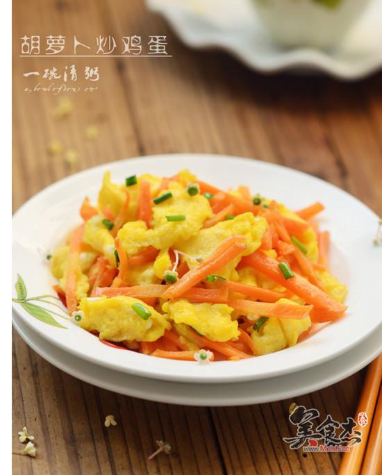 胡萝卜炒鸡蛋xJ.jpg