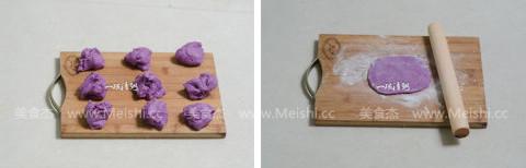 肉末榨菜紫薯餅Tu.jpg