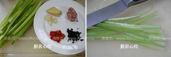 干煸芹菜Bx.jpg