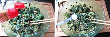 菠菜盒子YK.jpg
