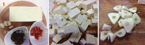 剁椒芽菜烧豆腐CU.jpg