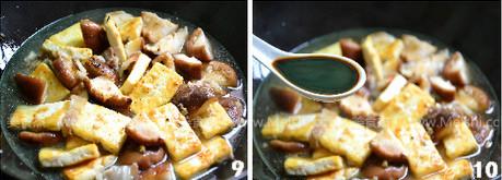 家乡豆腐oC.jpg