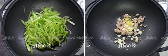 干煸芹菜的做法【步骤图】_菜谱_美食杰