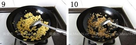 菠菜盒子Aj.jpg