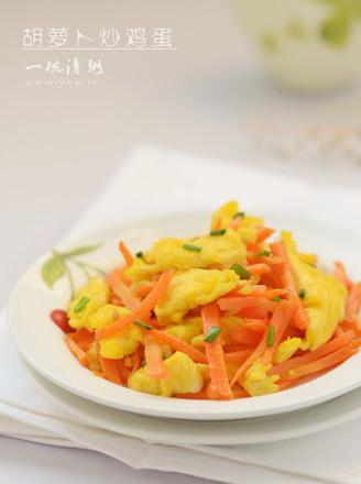 胡萝卜炒鸡蛋的做法