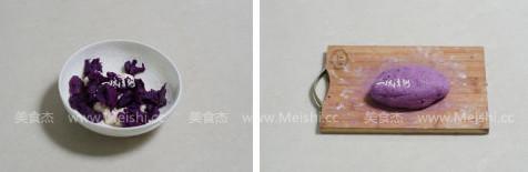 肉末榨菜紫薯餅Eo.jpg