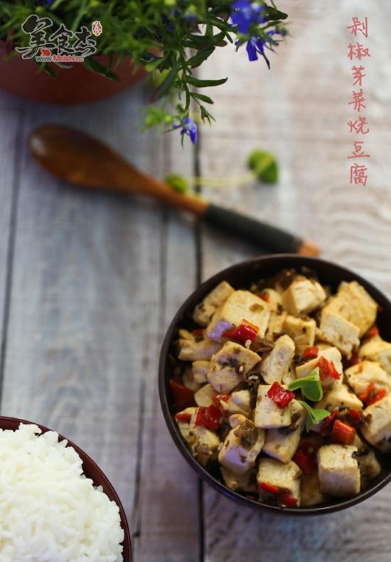剁椒芽菜烧豆腐PW.jpg