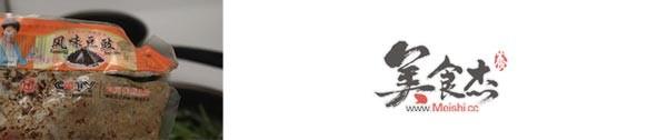 豆豉干煸豆角es.jpg