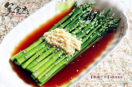 響油蘆筍wB.jpg