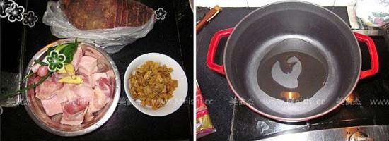 梅菜芋香红烧肉Ma.jpg