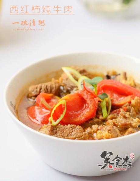 西紅柿燉牛肉Xw.jpg