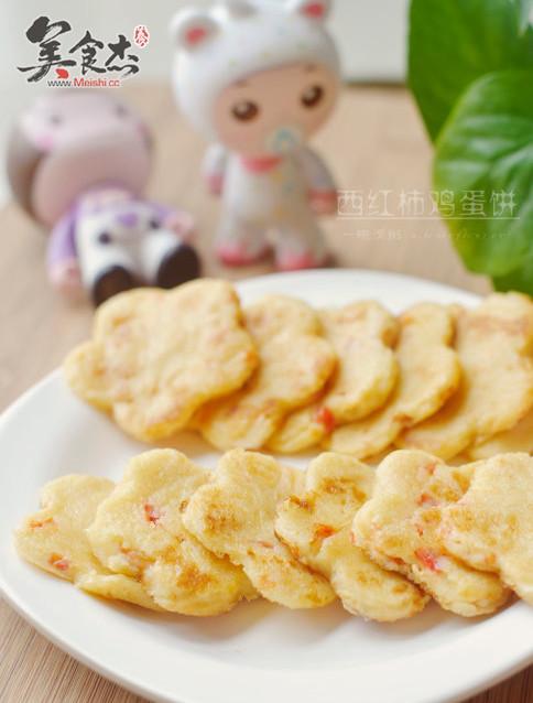 西红柿蛋饼OO.jpg