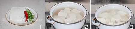 浇汁豆腐Gt.jpg