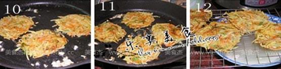 芝士土豆絲餅hS.jpg