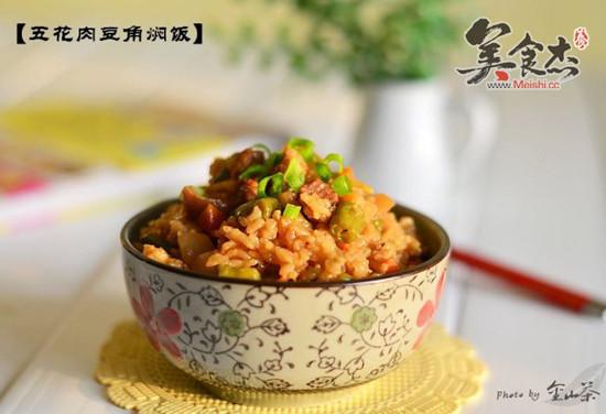 五花肉豆角焖饭pI.jpg