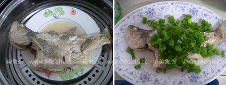 葱油鲈鱼HV.jpg