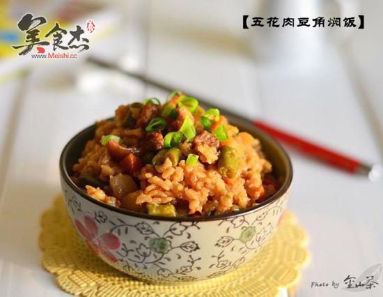 五花肉豆角焖饭VN.jpg
