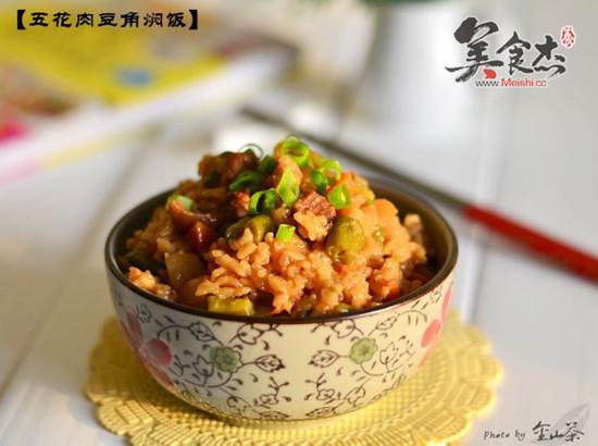 五花肉豆角焖饭Ox.jpg