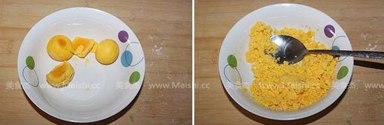 紫薯奶黄包tc.jpg