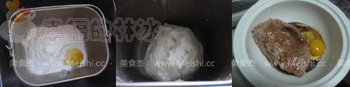韭菜猪肉饺kT.jpg