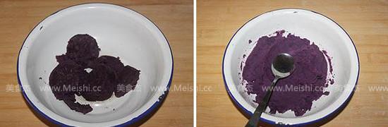 紫薯奶黄包Mt.jpg