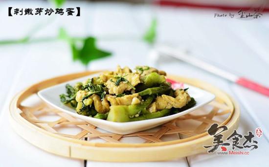 刺嫩芽炒雞蛋NV.jpg