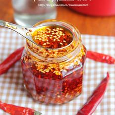 三炸辣椒油的做法