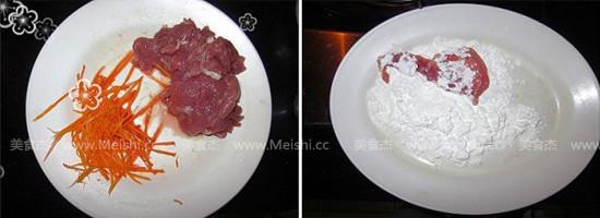 锅包肉bO.jpg
