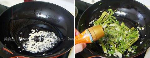 刺嫩芽炒雞蛋NX.jpg