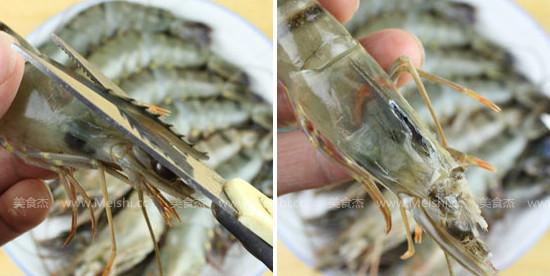 经典油焖大虾HM.jpg