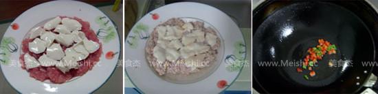 豆腐蒸肉饼iQ.jpg