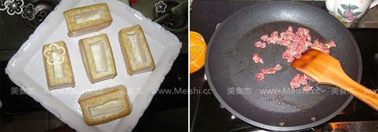 南瓜浓香牛肉豆腐ct.jpg