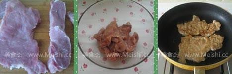 日式猪排饭OV.jpg