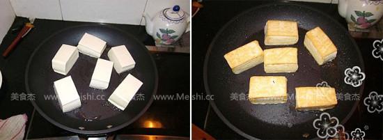 南瓜浓香牛肉豆腐fA.jpg