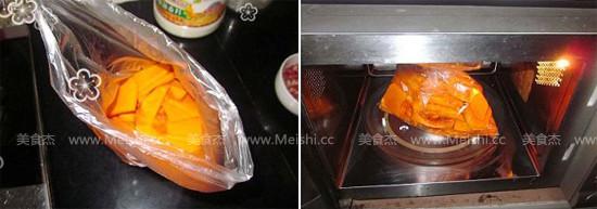 南瓜浓香牛肉豆腐cC.jpg