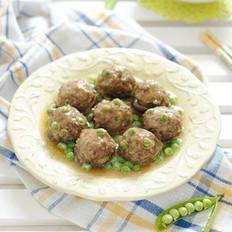 清蒸豌豆牛肉丸