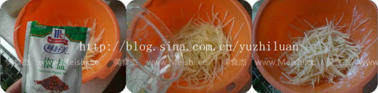 椒盐土豆丝Pl.jpg