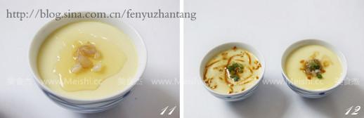 蔥香水蛋Xu.jpg