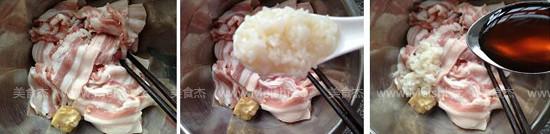粉蒸肉Mw.jpg