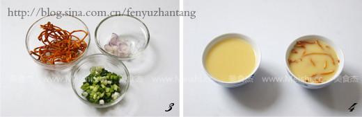 葱香水蛋rX.jpg